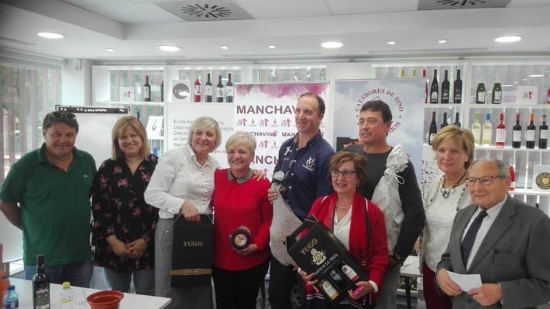 Imagen Resultado XIII Concurso Regional de Catadores de Vino de San Isidro de Socuéllamos