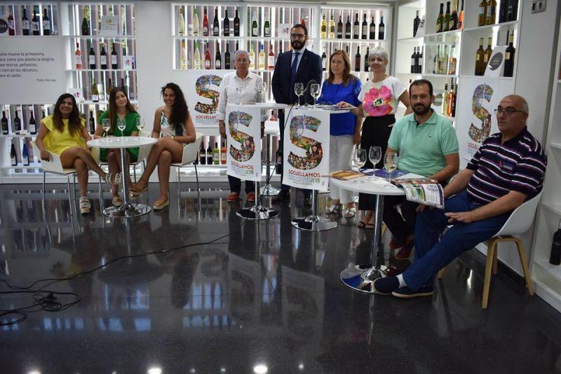 Imagen Rueda de prensa Presentación de la Feria y  Fiestas 2018
