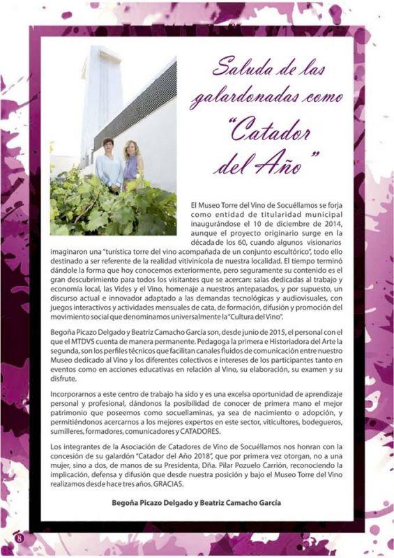 """Imagen  Galardón """"Catador del Año 2018"""" al personal del Museo Torre del Vino de Socuéllamos"""