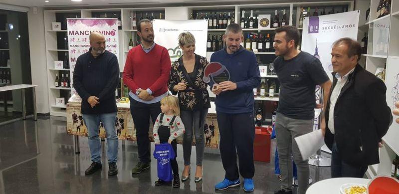 Imagen Entrega de Premios del II Torneo de Navidad Squash Socuéllamos