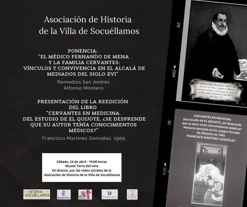 Imagen LA ASOCIACIÓN DE HISTORIA DE LA VILLA DE SOCUÉLLAMOS REALIZARÁ VARIOS EVENTOS ONLINE
