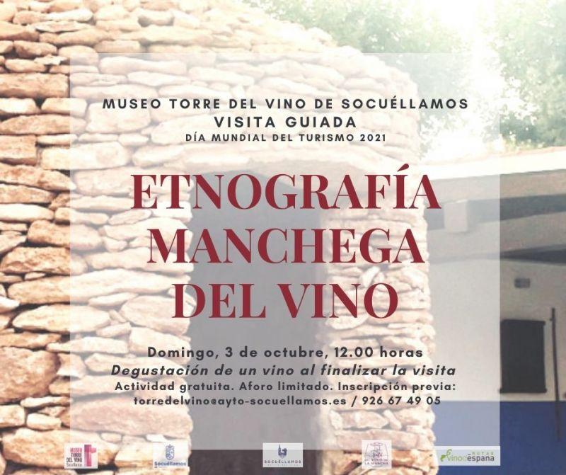 """Imagen Visita guiada """"Etnografía manchega del vino"""""""